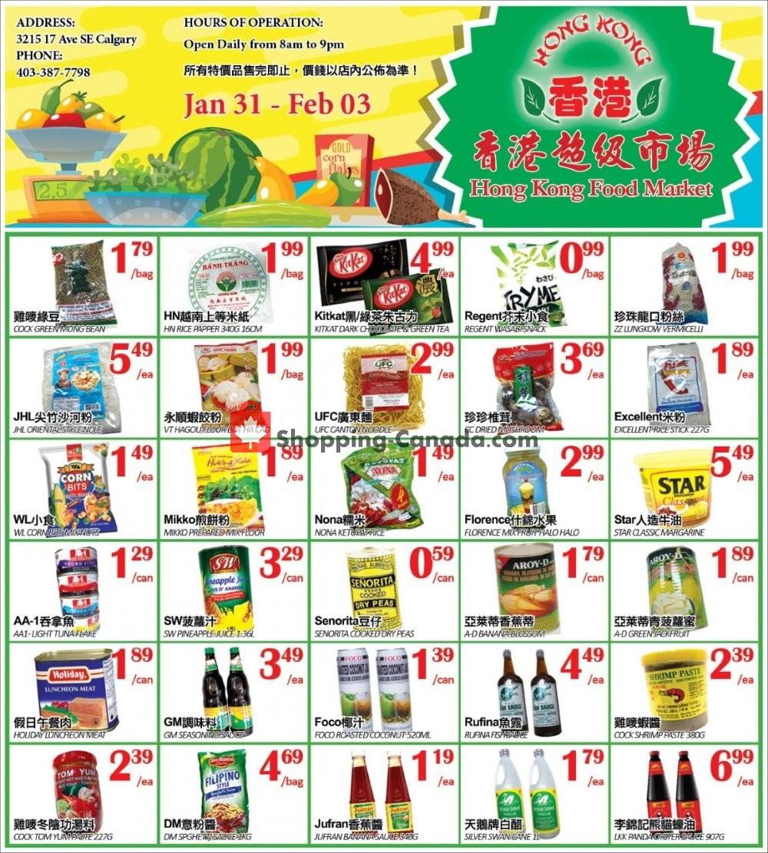 Flyer Hong Kong FoodMarket Canada - from Friday January 31, 2020 to Monday February 3, 2020