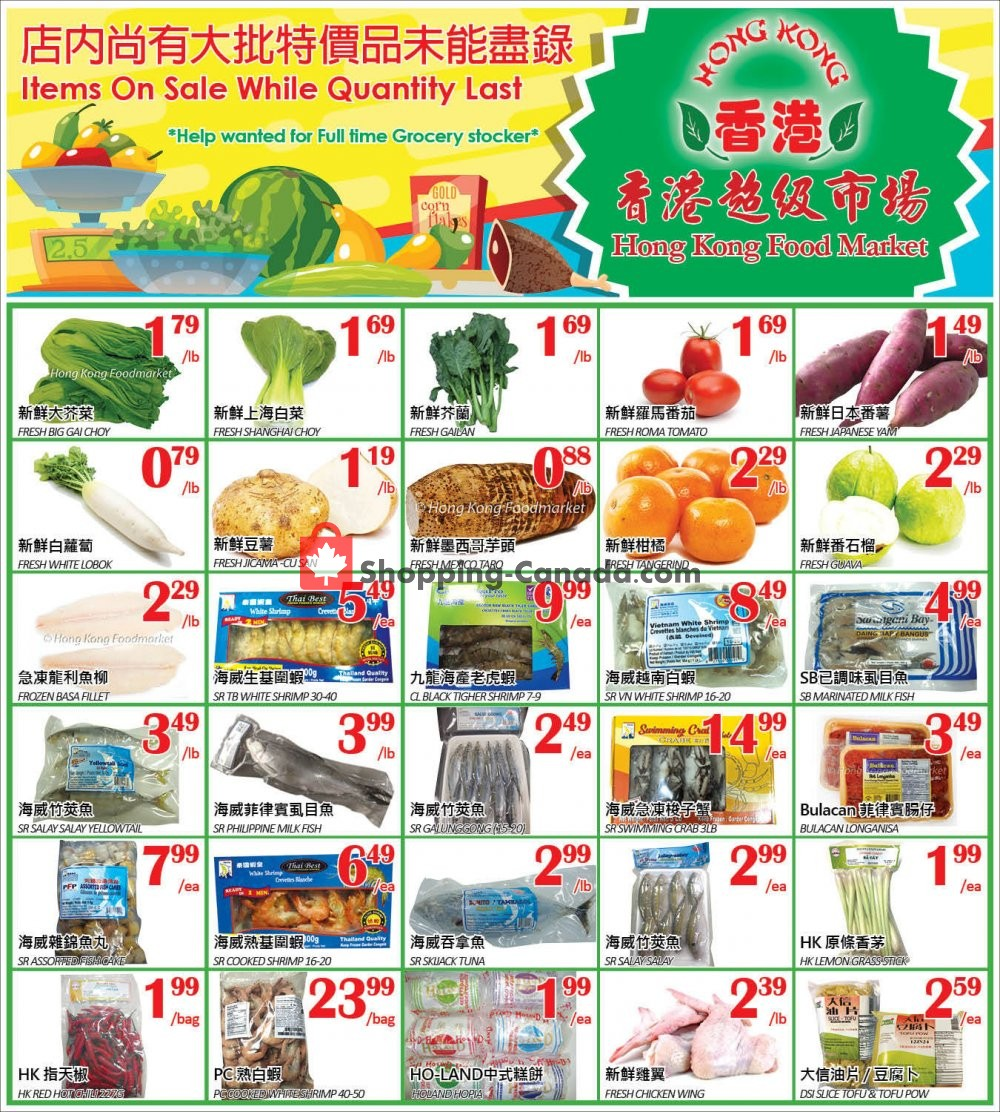 Flyer Hong Kong FoodMarket Canada - from Friday March 27, 2020 to Monday March 30, 2020