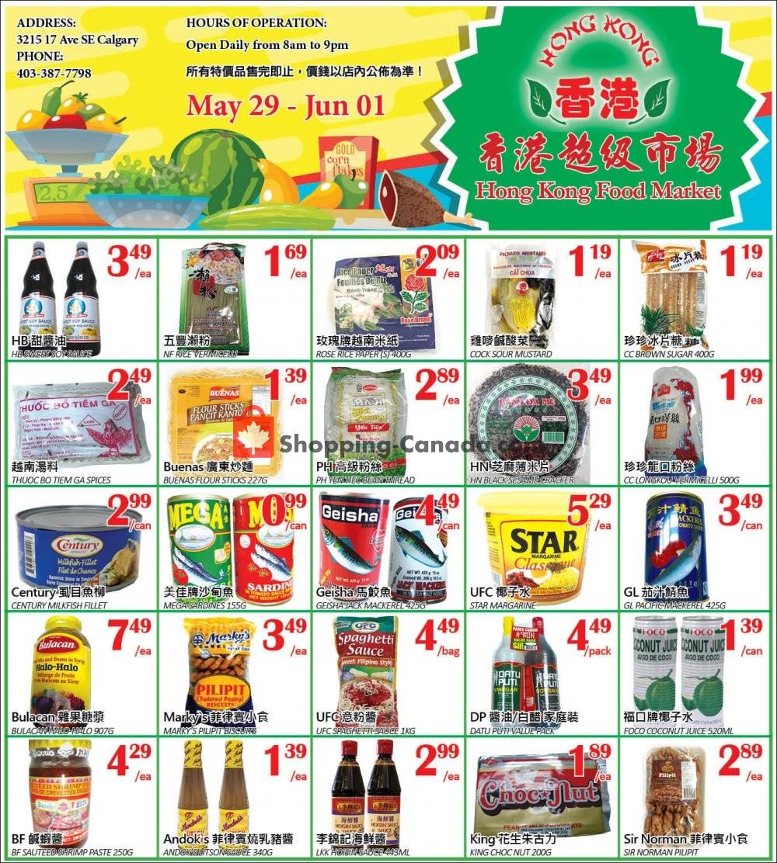 Flyer Hong Kong FoodMarket Canada - from Friday May 29, 2020 to Monday June 1, 2020