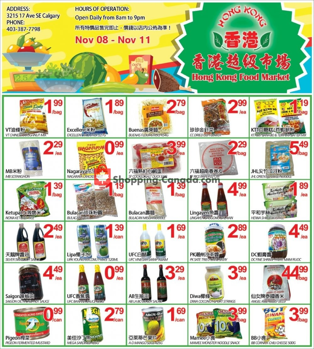 Flyer Hong Kong FoodMarket Canada - from Friday November 8, 2019 to Monday November 11, 2019