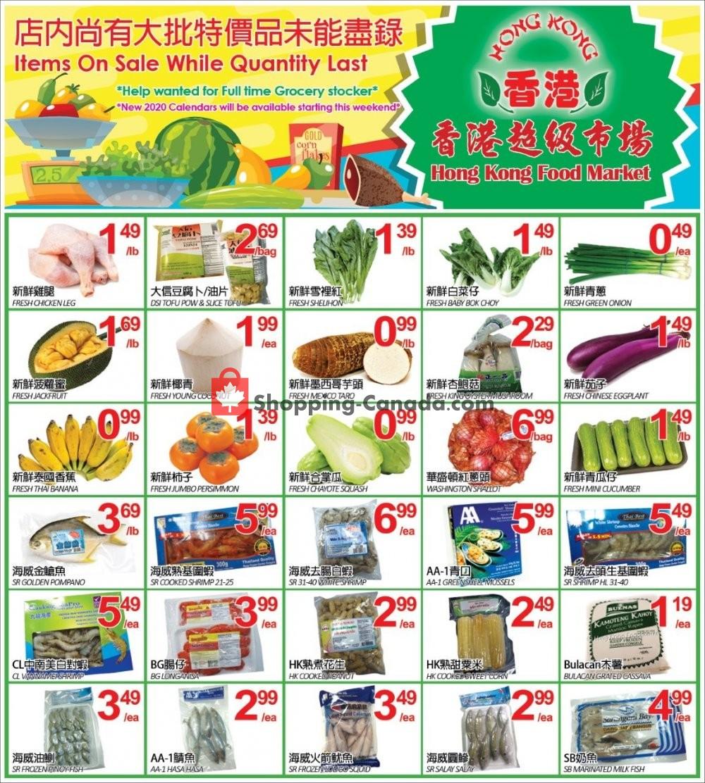 Flyer Hong Kong FoodMarket Canada - from Friday November 8, 2019 to Monday November 11, 2019