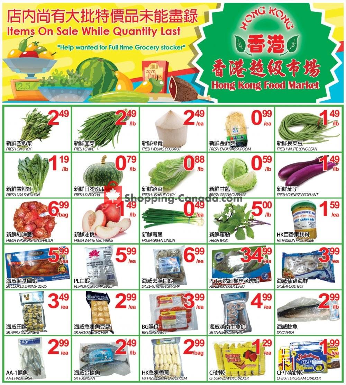 Flyer Hong Kong FoodMarket Canada - from Friday September 13, 2019 to Monday September 16, 2019