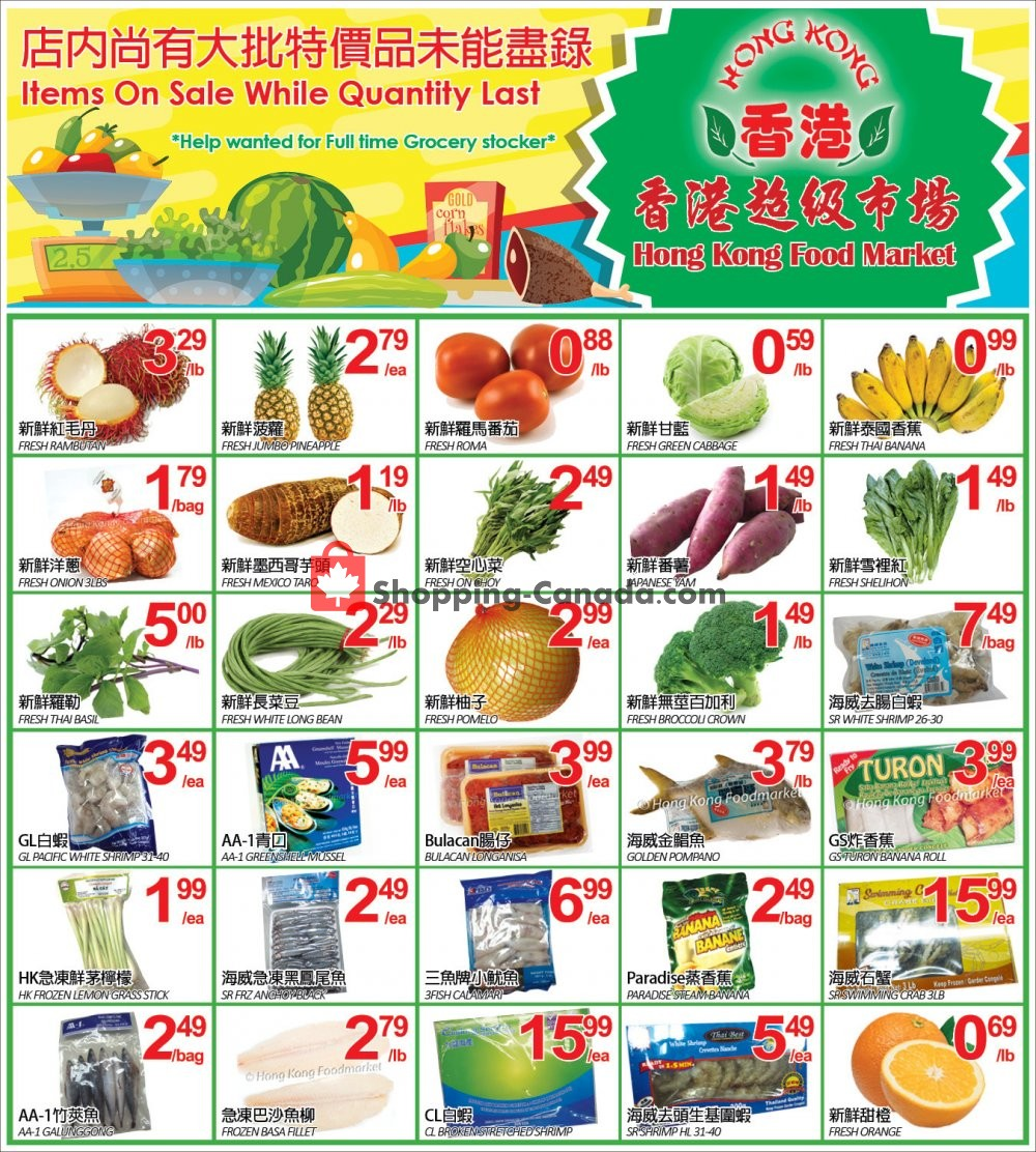Flyer Hong Kong FoodMarket Canada - from Friday September 6, 2019 to Monday September 9, 2019
