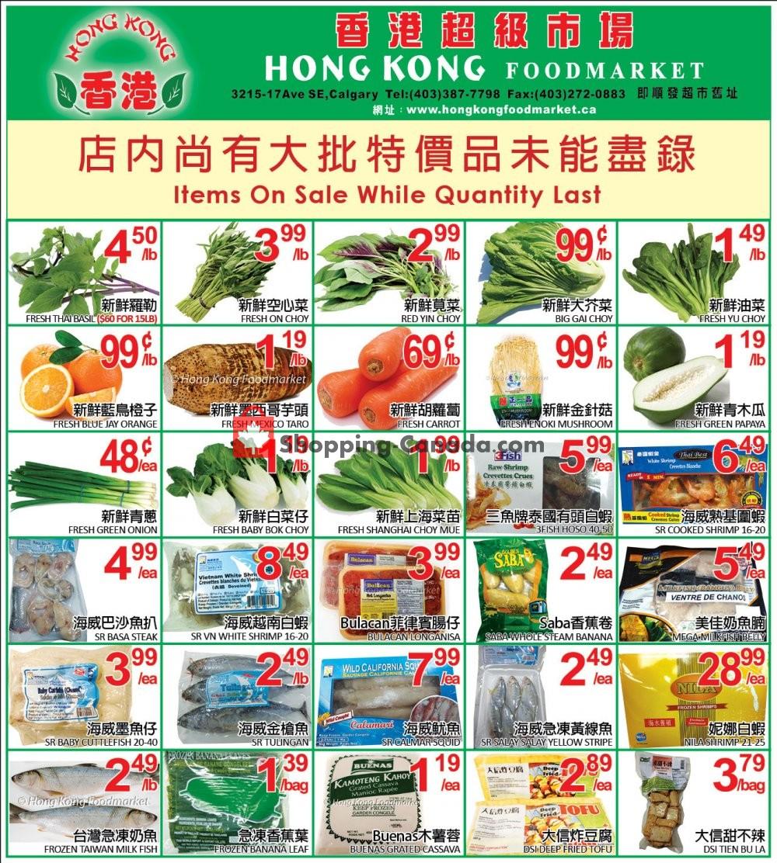Flyer Hong Kong FoodMarket Canada - from Friday April 19, 2019 to Monday April 22, 2019