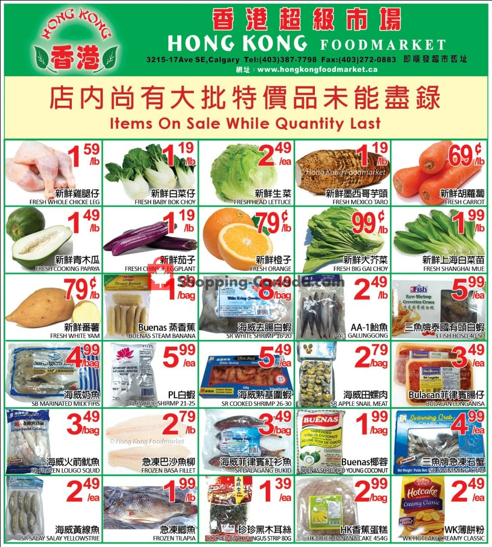 Flyer Hong Kong FoodMarket Canada - from Friday February 15, 2019 to Monday February 18, 2019