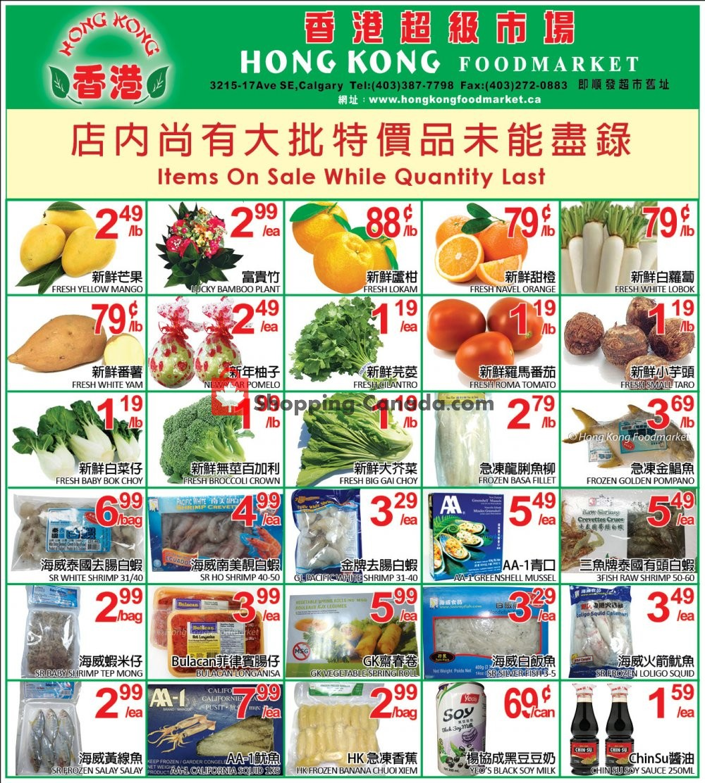 Flyer Hong Kong FoodMarket Canada - from Friday January 25, 2019 to Monday January 28, 2019