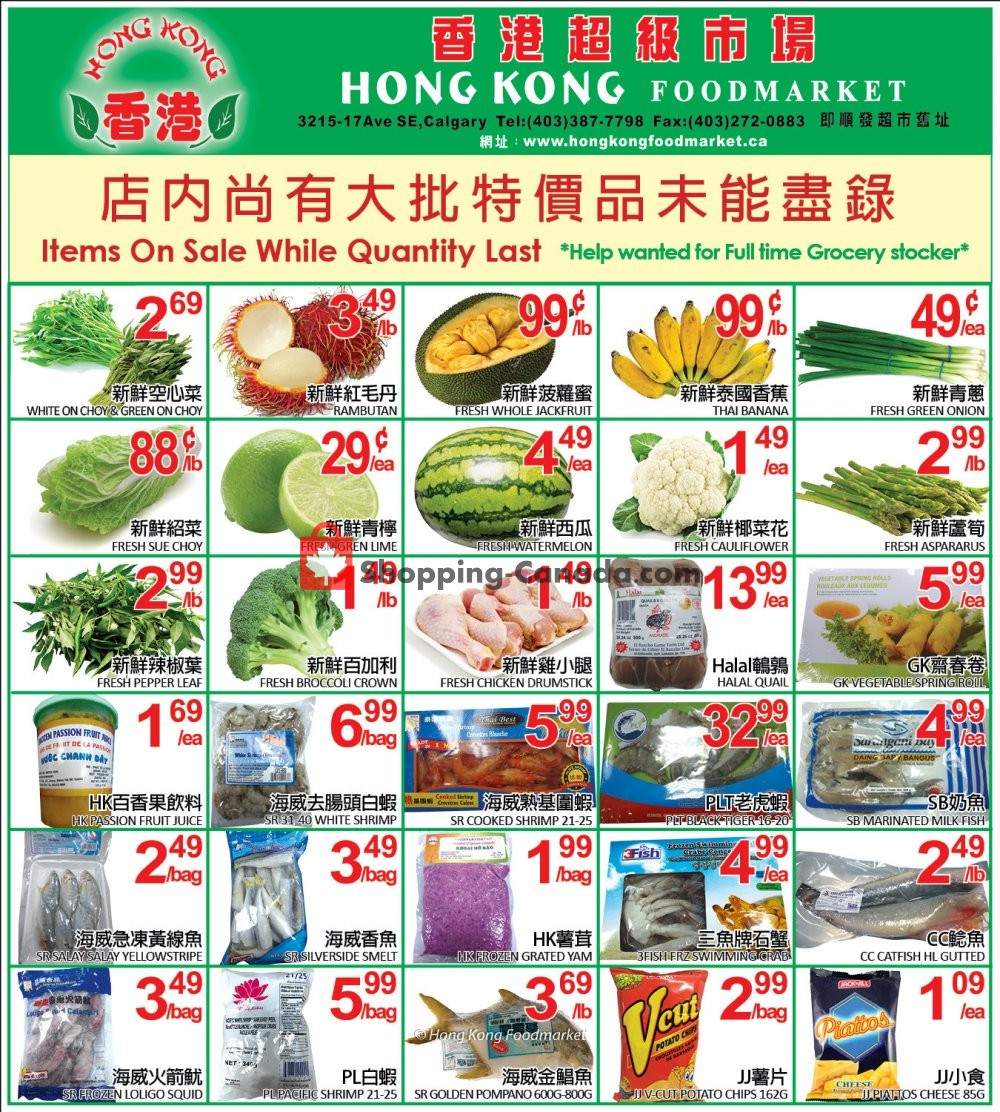 Flyer Hong Kong FoodMarket Canada - from Friday June 28, 2019 to Monday July 1, 2019