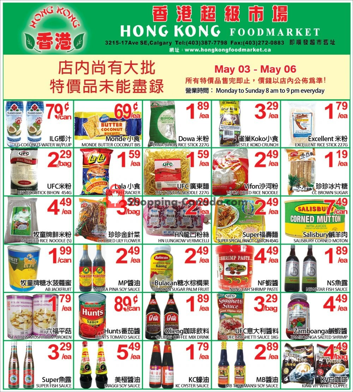 Flyer Hong Kong FoodMarket Canada - from Friday May 3, 2019 to Monday May 6, 2019