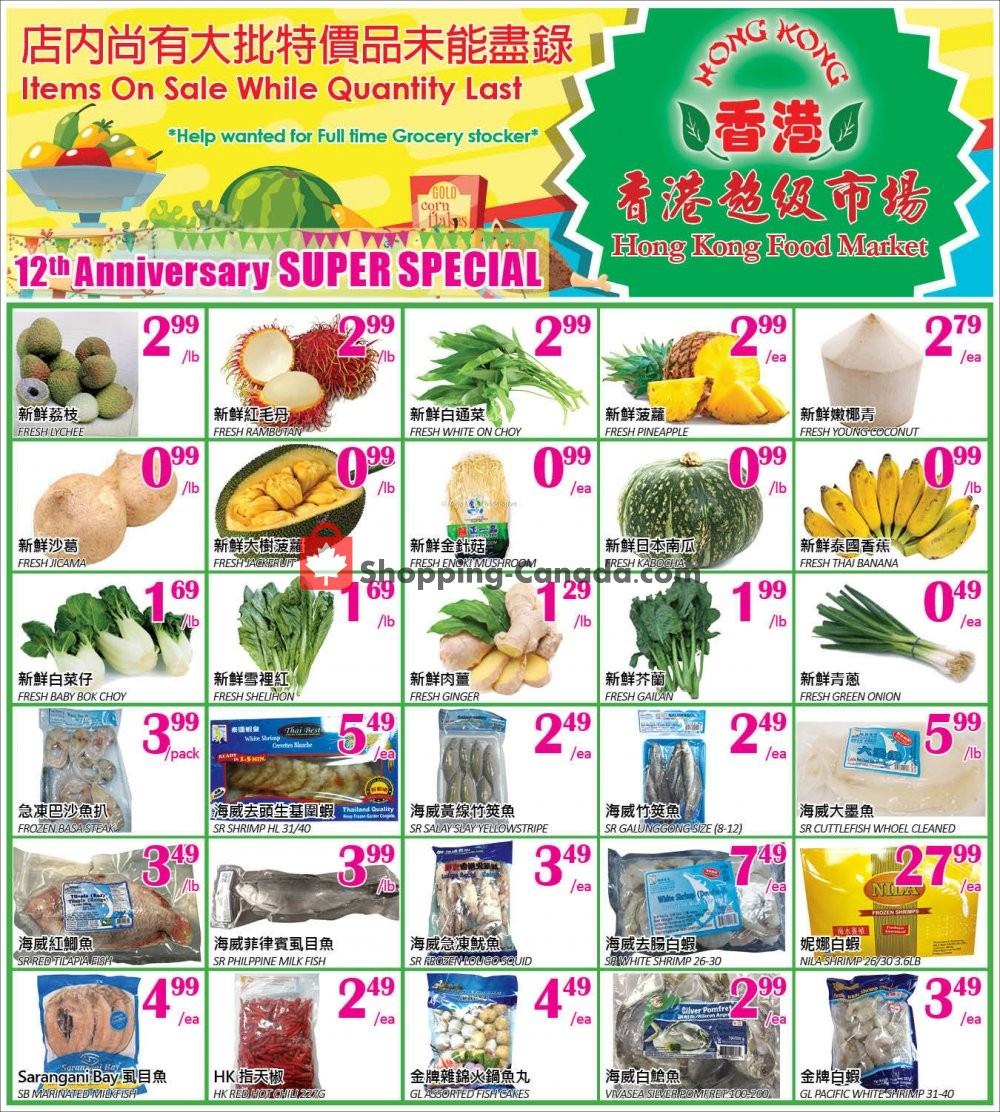 Flyer Hong Kong FoodMarket Canada - from Friday July 3, 2020 to Monday July 6, 2020