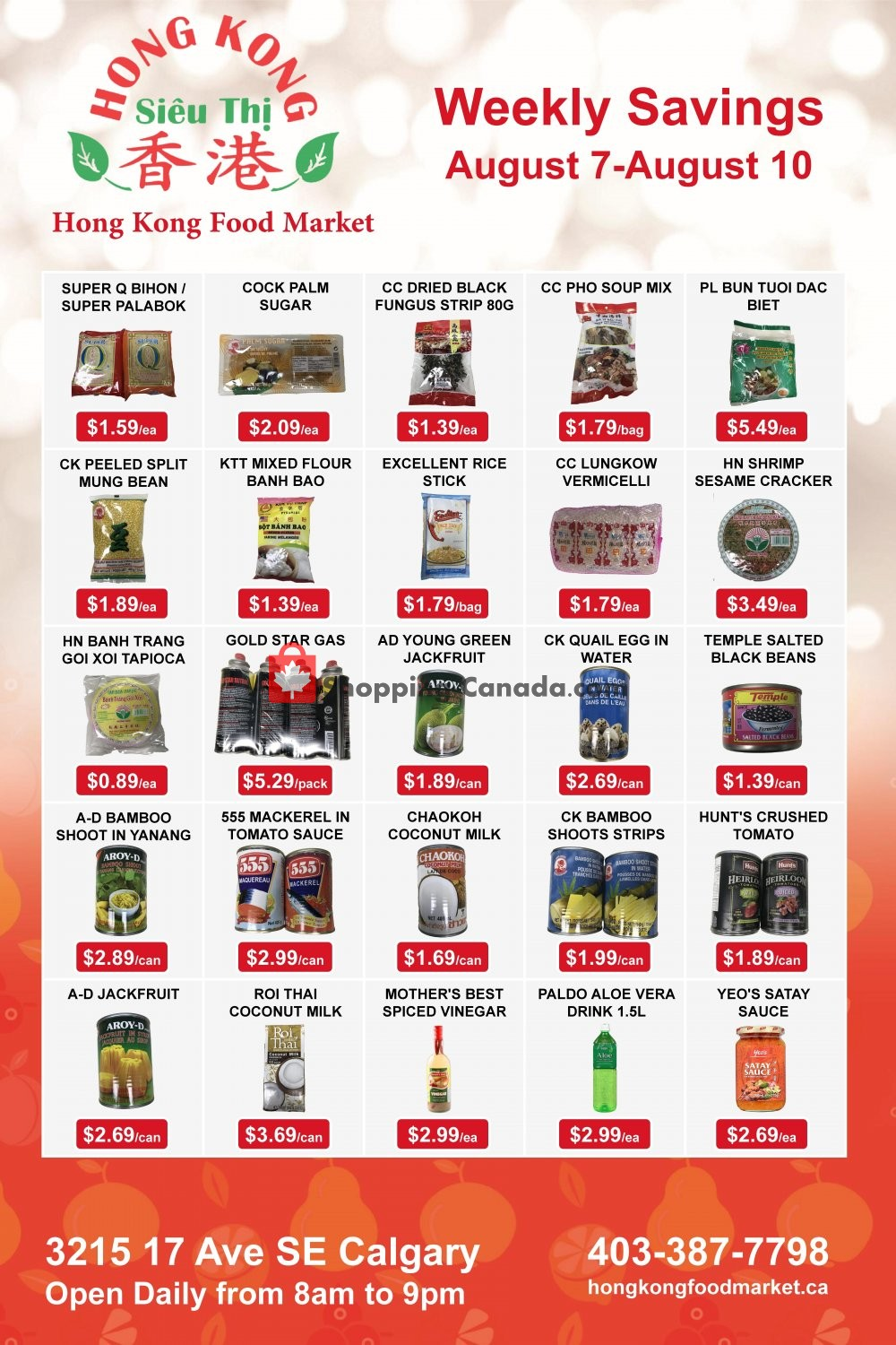 Flyer Hong Kong FoodMarket Canada - from Friday August 7, 2020 to Monday August 10, 2020