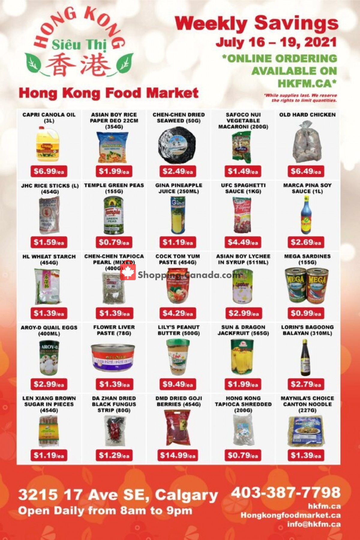 Flyer Hong Kong FoodMarket Canada - from Friday July 16, 2021 to Monday July 19, 2021