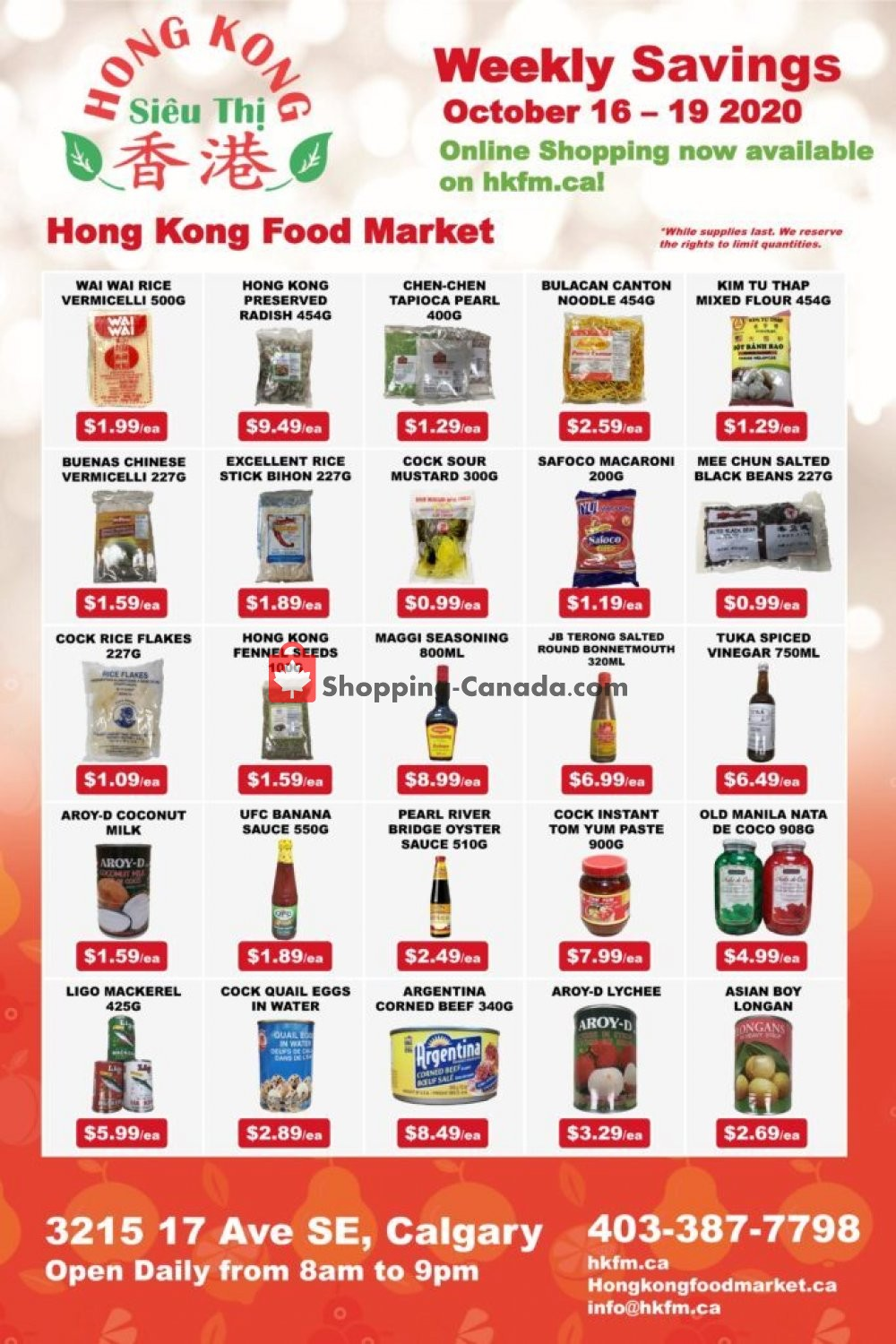 Flyer Hong Kong FoodMarket Canada - from Friday October 16, 2020 to Monday October 19, 2020