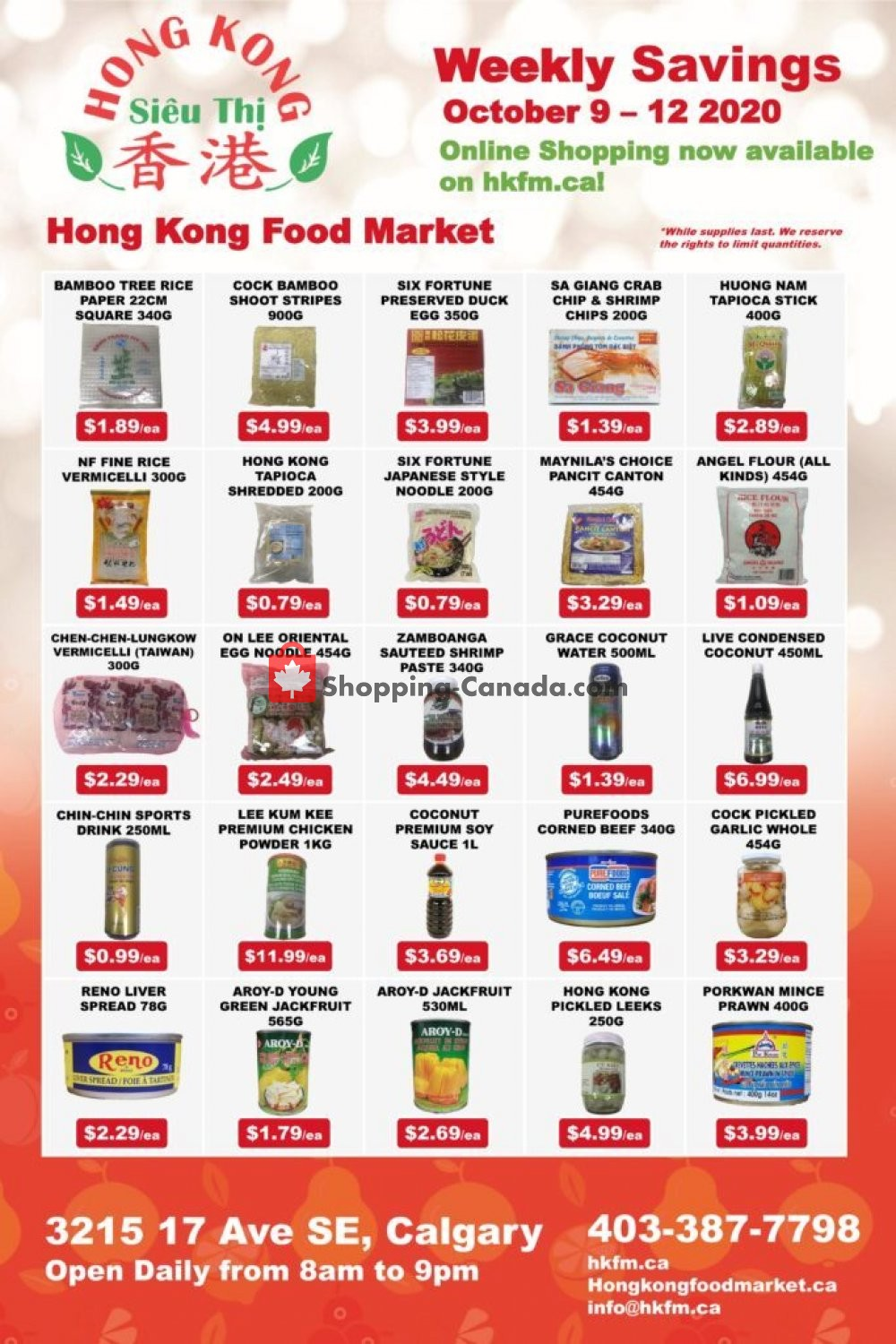 Flyer Hong Kong FoodMarket Canada - from Friday October 9, 2020 to Monday October 12, 2020
