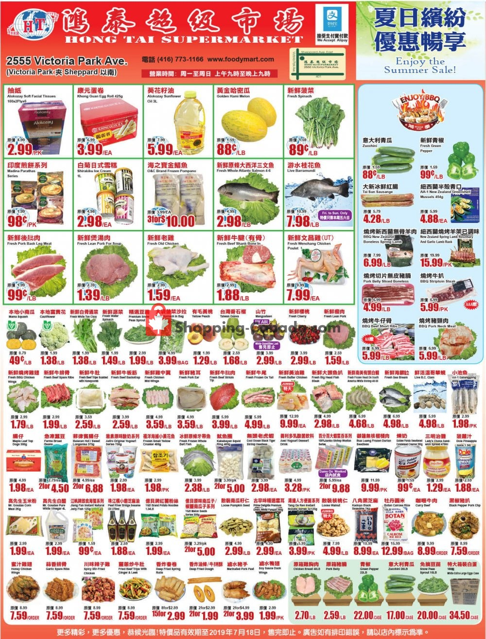 Flyer Hong Tai Supermarket Canada - from Friday July 12, 2019 to Thursday July 18, 2019