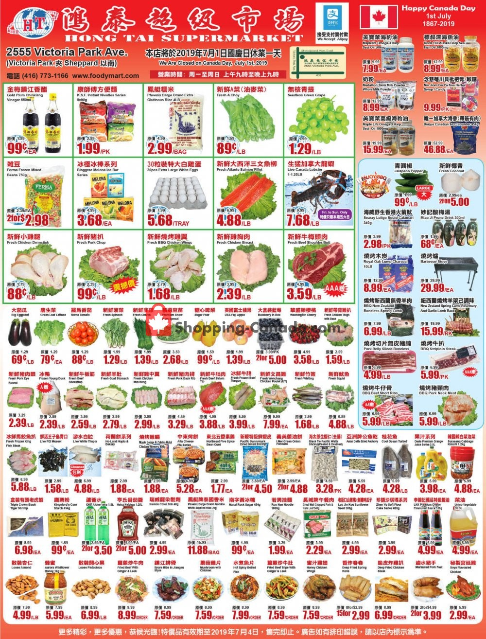 Flyer Hong Tai Supermarket Canada - from Friday June 28, 2019 to Thursday July 4, 2019
