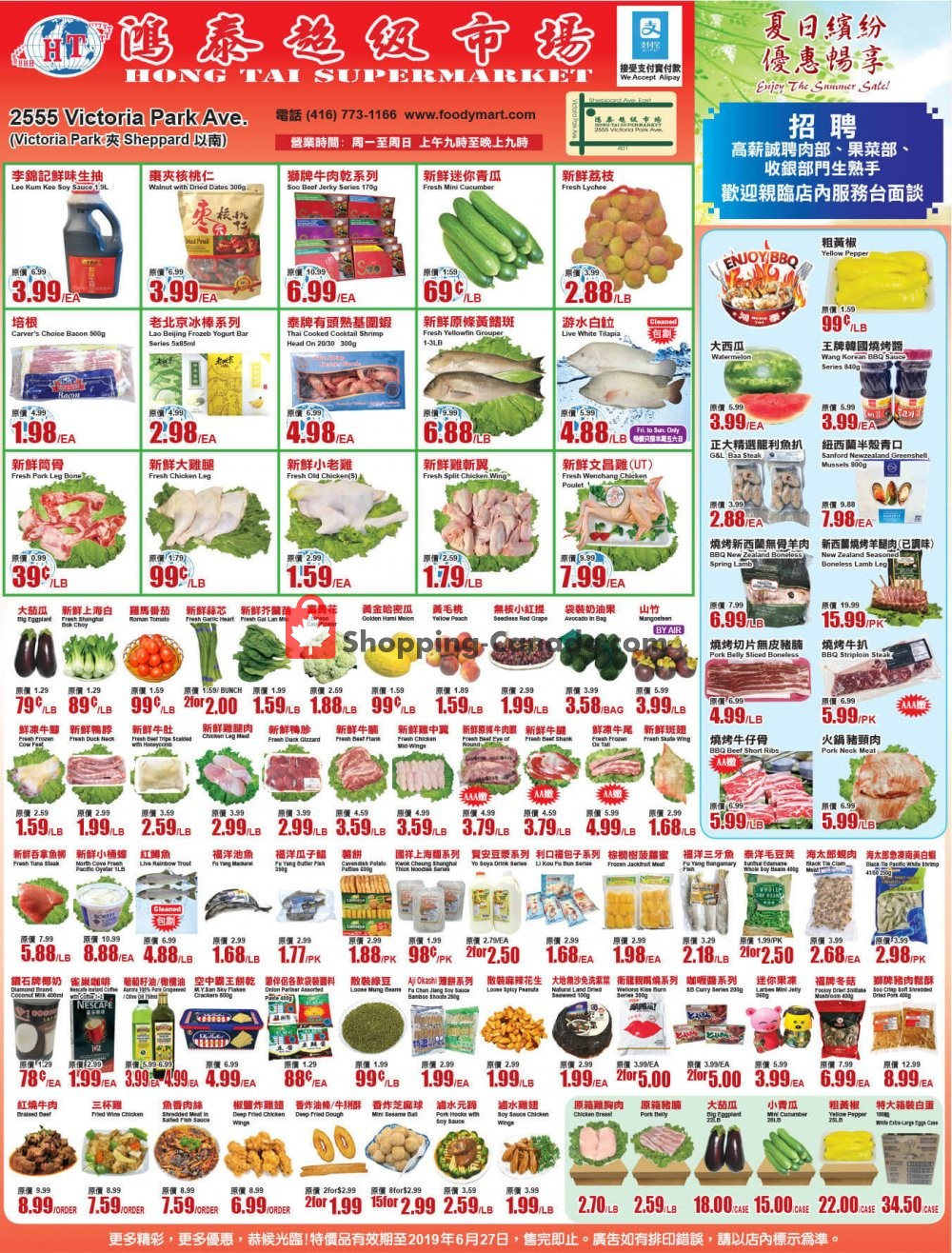 Flyer Hong Tai Supermarket Canada - from Friday June 21, 2019 to Thursday June 27, 2019