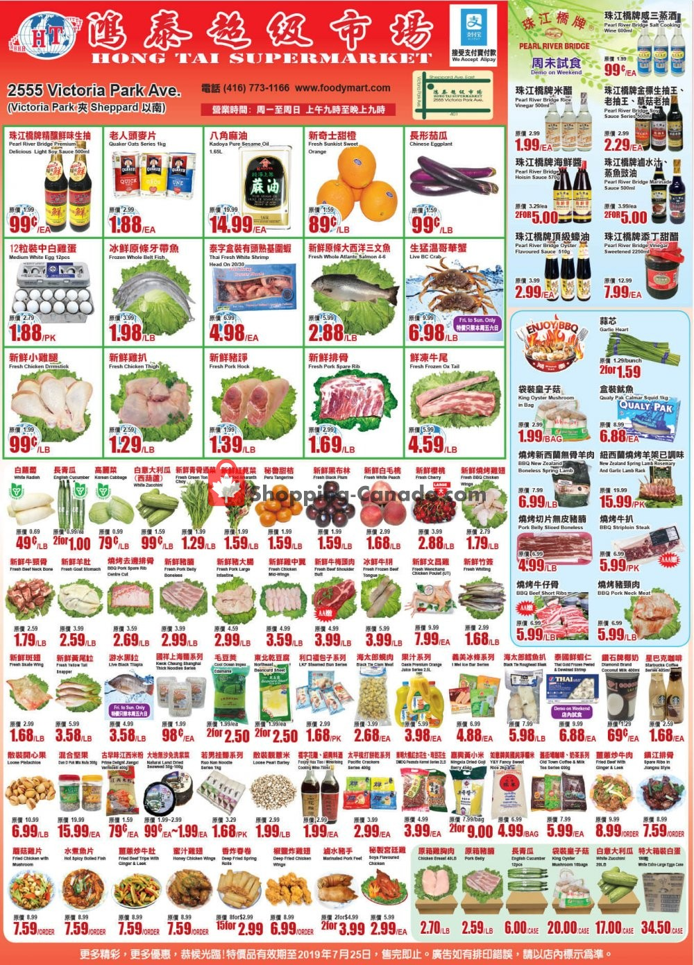 Flyer Hong Tai Supermarket Canada - from Friday July 19, 2019 to Thursday July 25, 2019