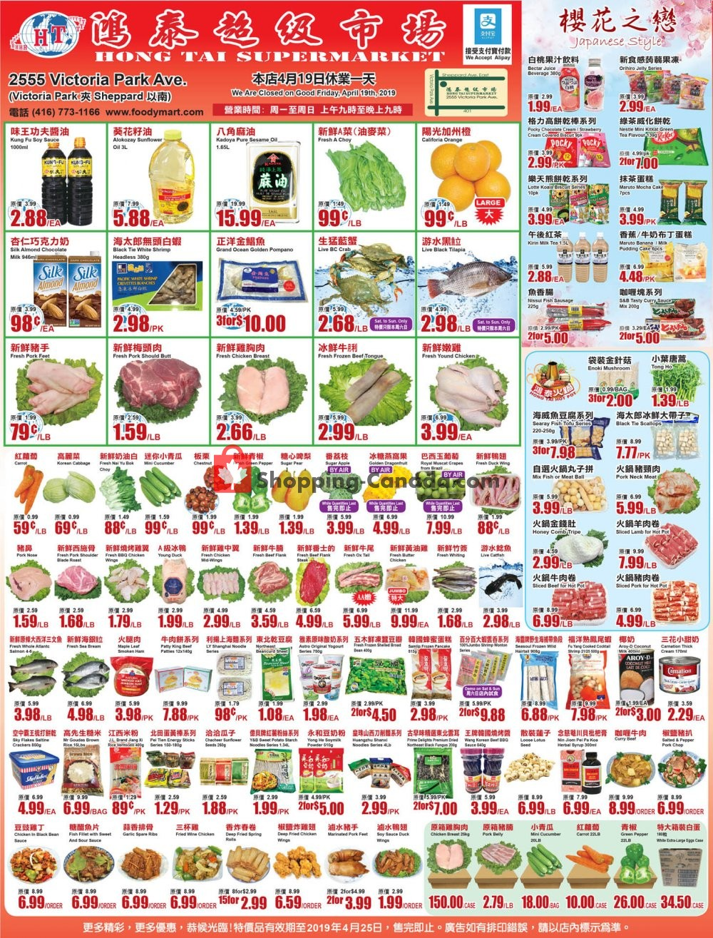Flyer Hong Tai Supermarket Canada - from Friday April 19, 2019 to Thursday April 25, 2019