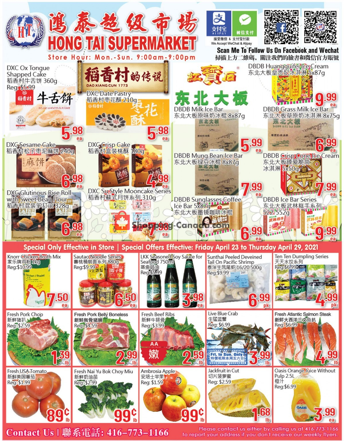 Flyer Hong Tai Supermarket Canada - from Friday April 23, 2021 to Thursday April 29, 2021