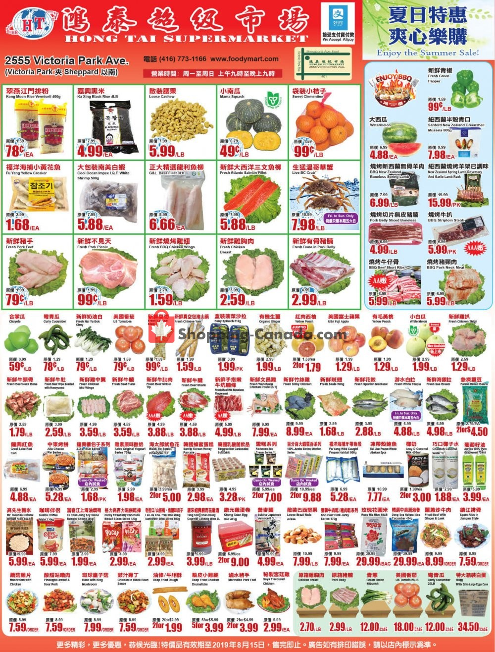 Flyer Hong Tai Supermarket Canada - from Friday August 9, 2019 to Thursday August 15, 2019