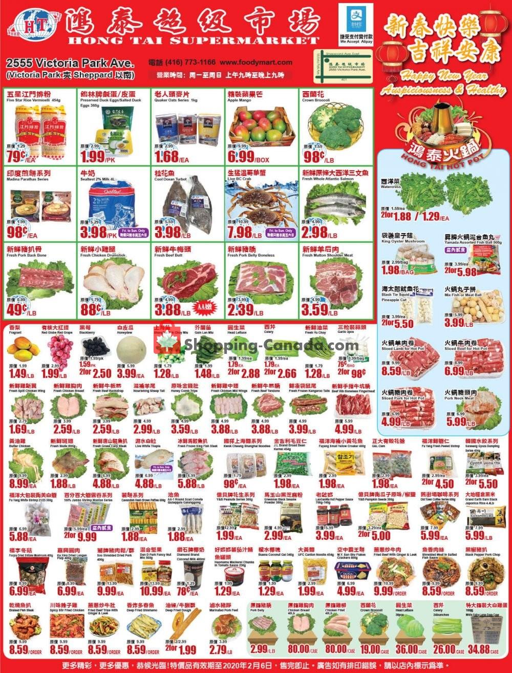Flyer Hong Tai Supermarket Canada - from Friday January 31, 2020 to Thursday February 6, 2020
