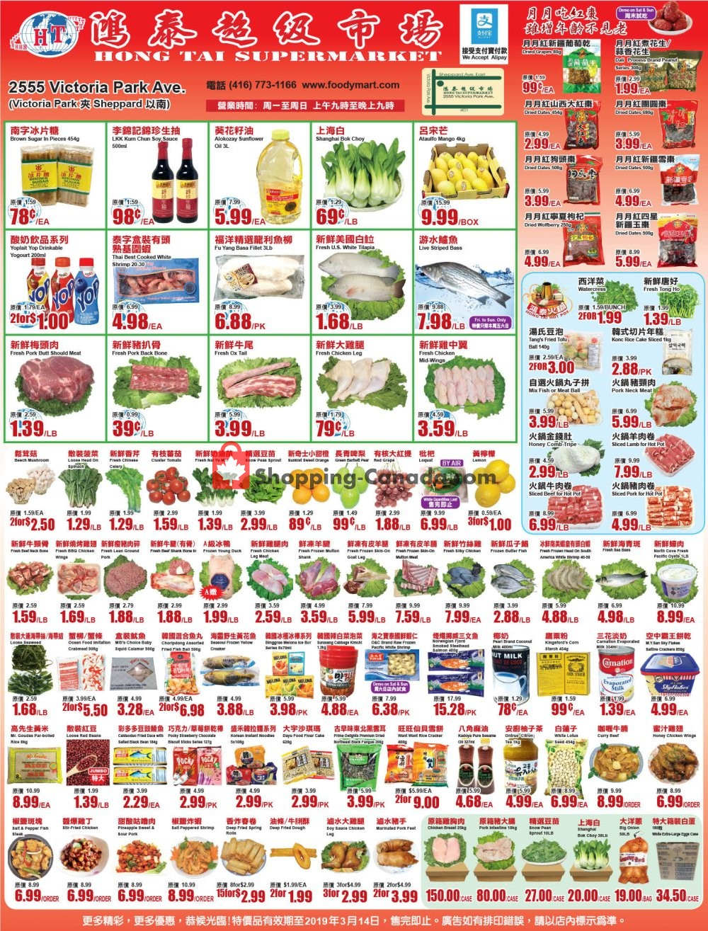 Flyer Hong Tai Supermarket Canada - from Friday March 8, 2019 to Thursday March 14, 2019