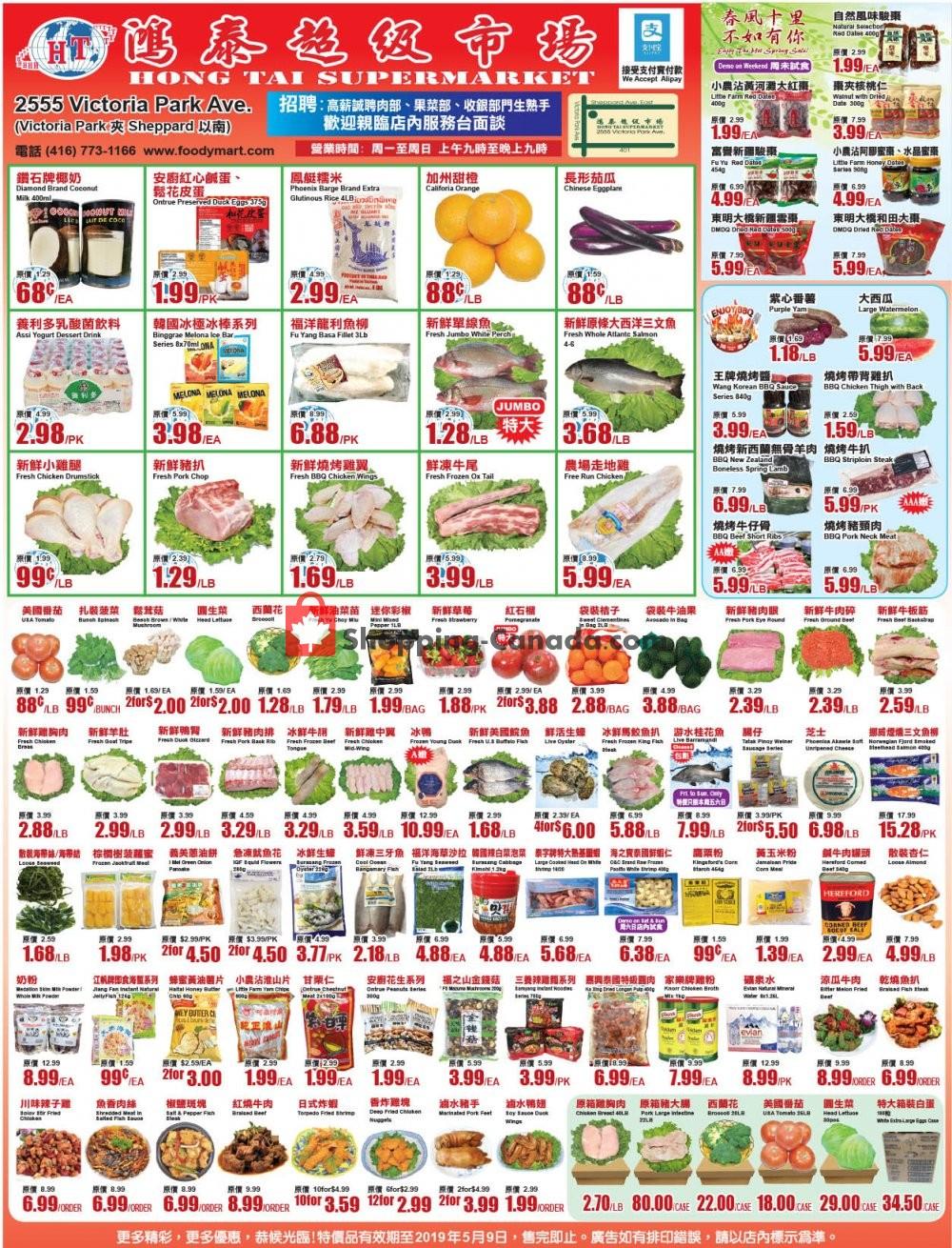 Flyer Hong Tai Supermarket Canada - from Friday May 3, 2019 to Thursday May 9, 2019