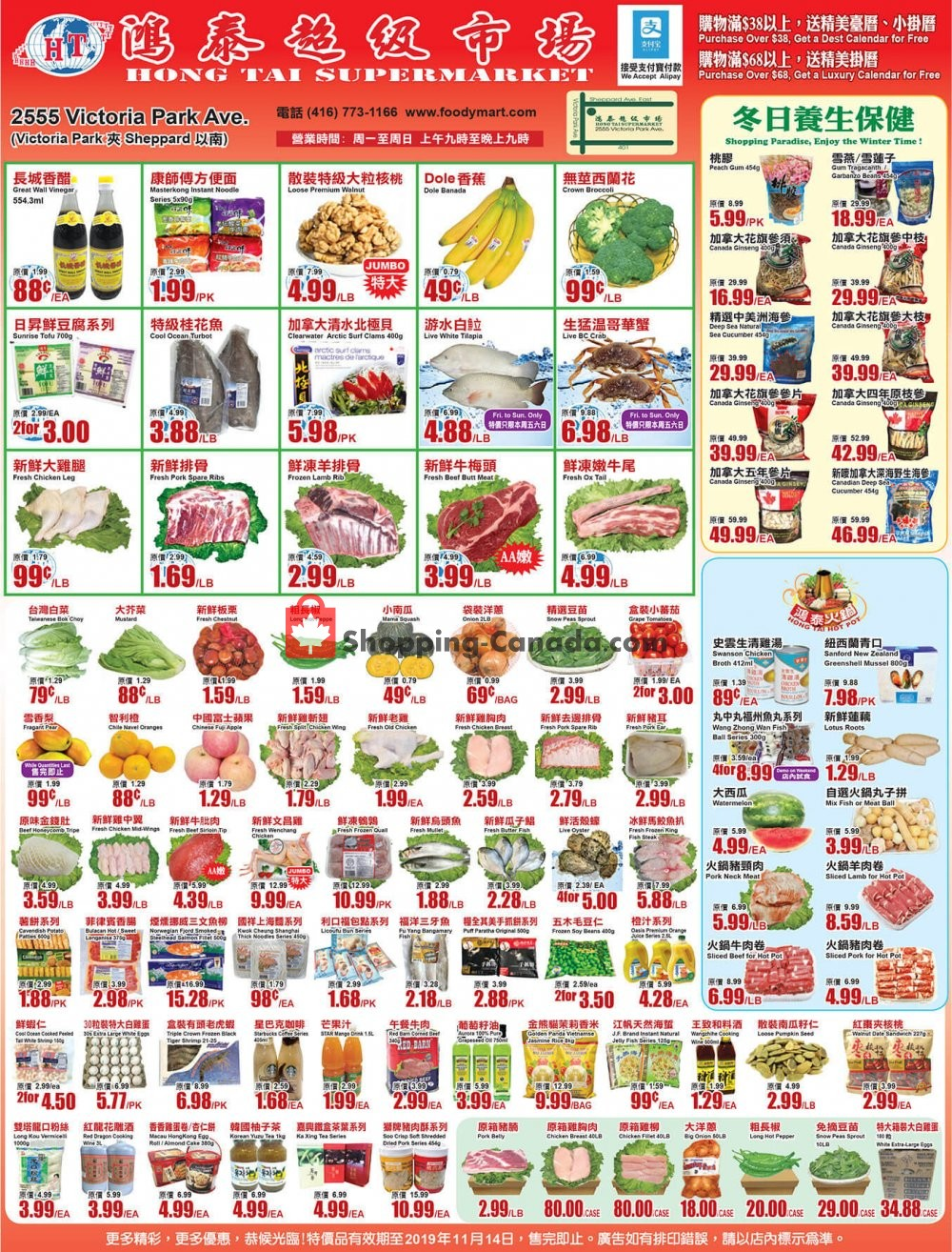 Flyer Hong Tai Supermarket Canada - from Friday November 8, 2019 to Thursday November 14, 2019