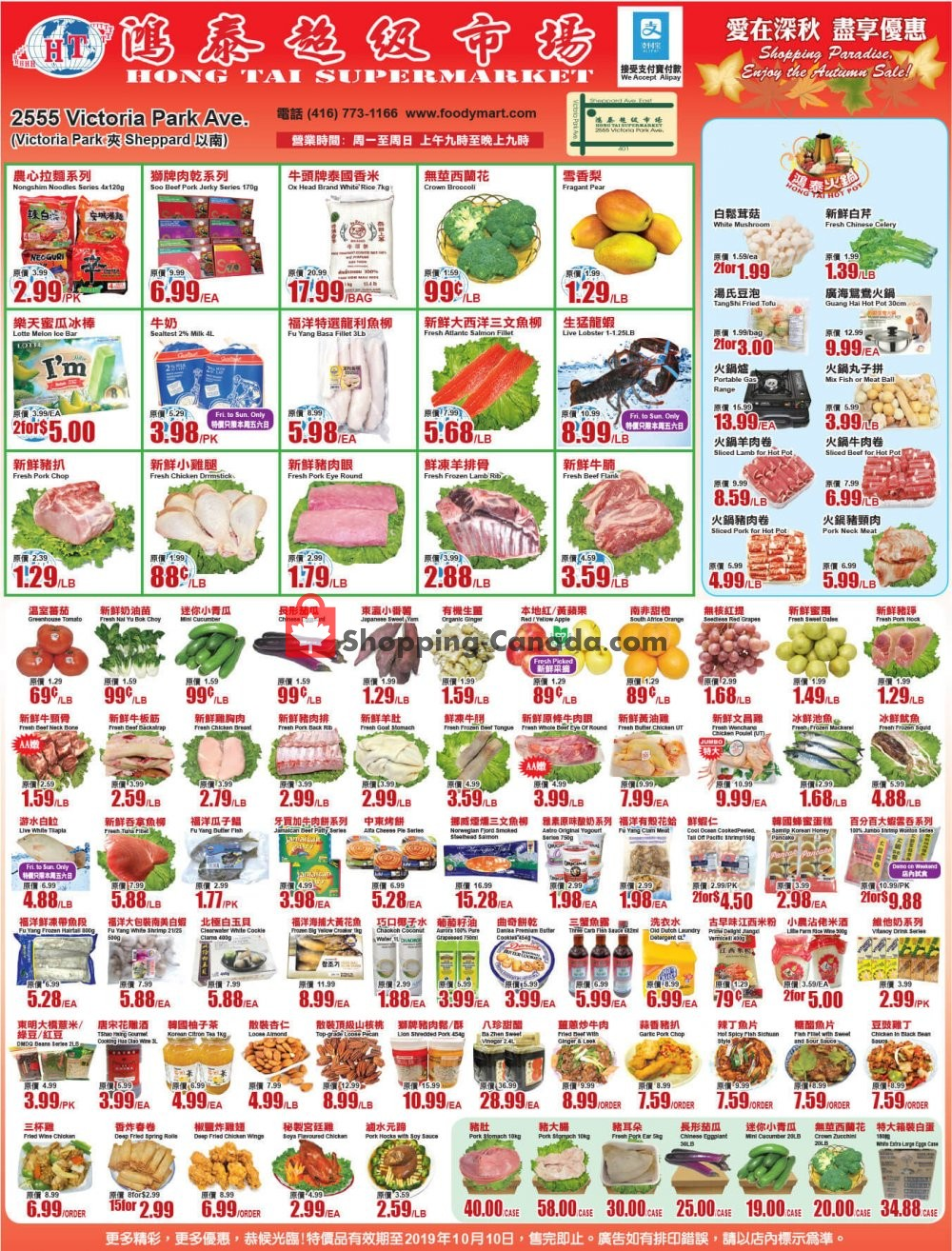 Flyer Hong Tai Supermarket Canada - from Friday October 4, 2019 to Thursday October 10, 2019