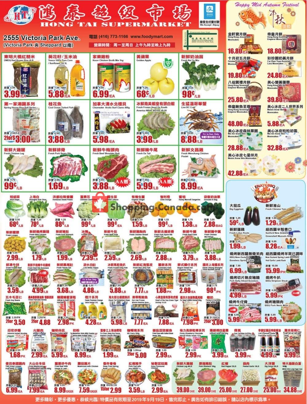 Flyer Hong Tai Supermarket Canada - from Friday September 13, 2019 to Thursday September 19, 2019