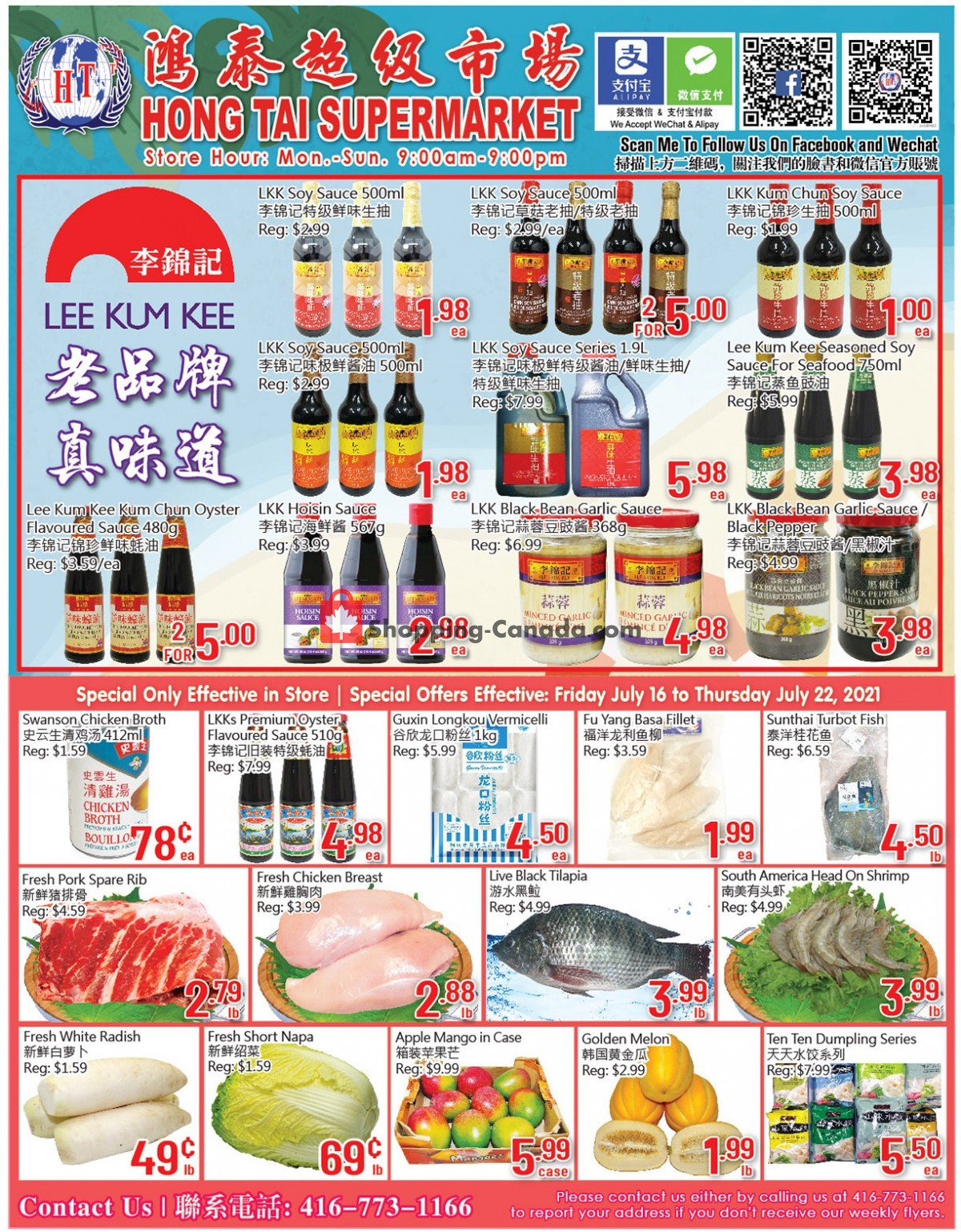 Flyer Hong Tai Supermarket Canada - from Friday July 16, 2021 to Thursday July 22, 2021