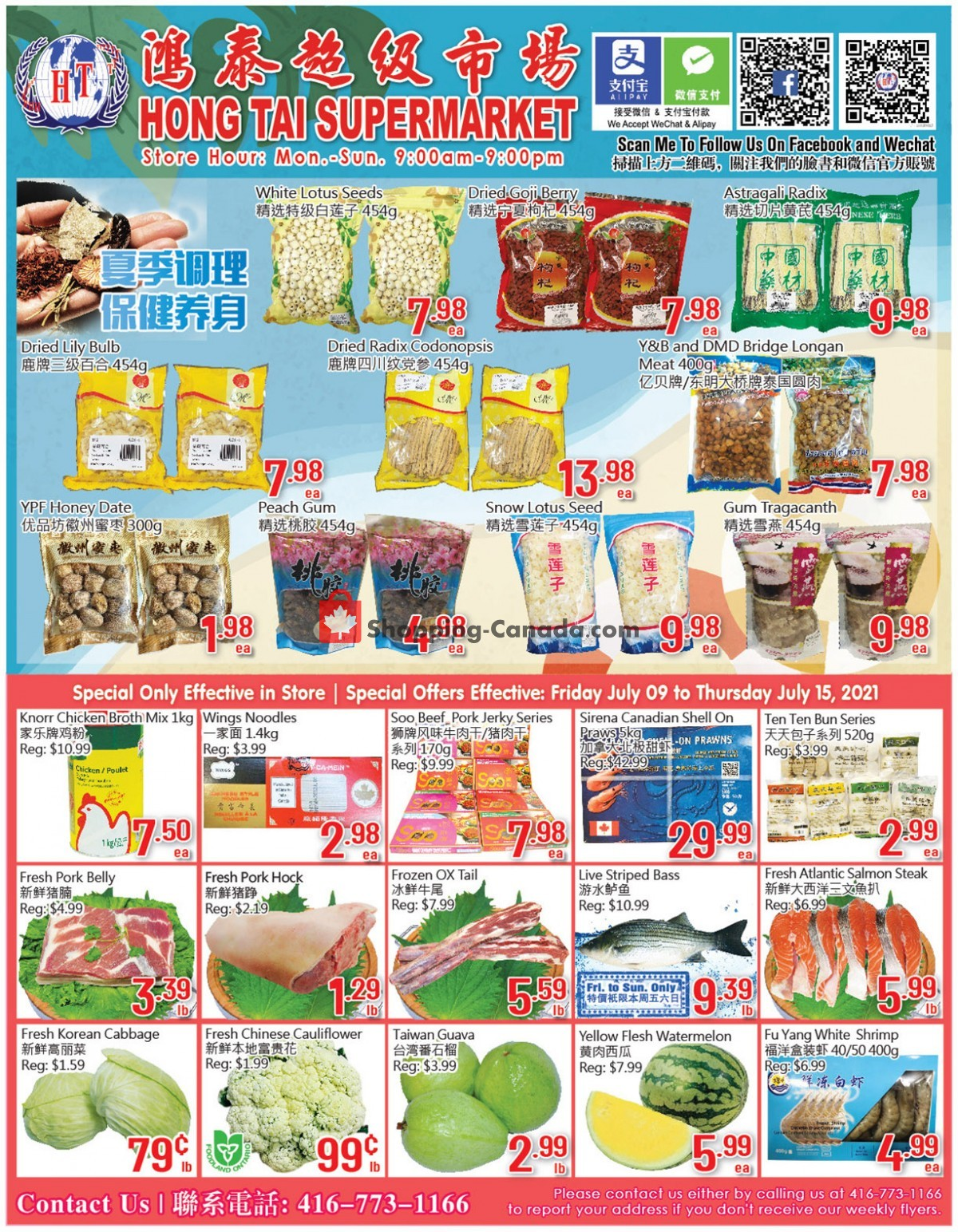 Flyer Hong Tai Supermarket Canada - from Friday July 9, 2021 to Thursday July 15, 2021