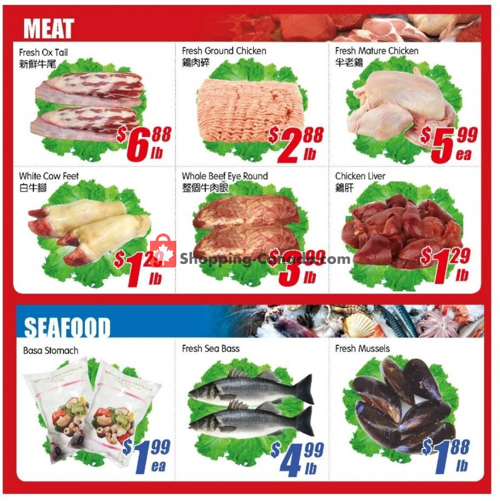 Flyer Jian Hing Supermarket Canada - from Friday July 12, 2019 to Thursday July 18, 2019