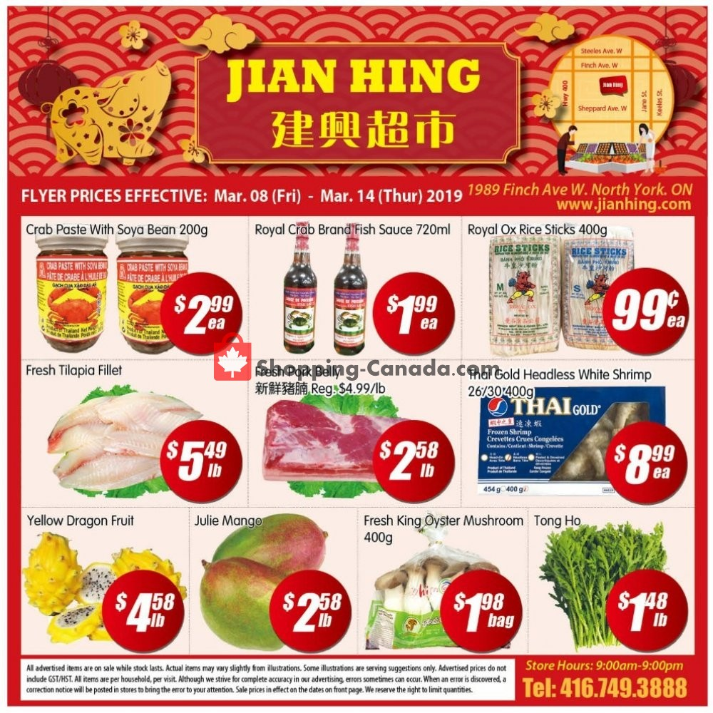 Flyer Jian Hing Supermarket Canada - from Friday March 8, 2019 to Thursday March 14, 2019