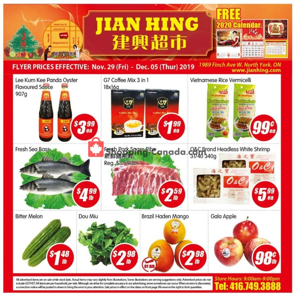 Flyer Jian Hing Supermarket Canada - from Friday November 29, 2019 to Thursday December 5, 2019