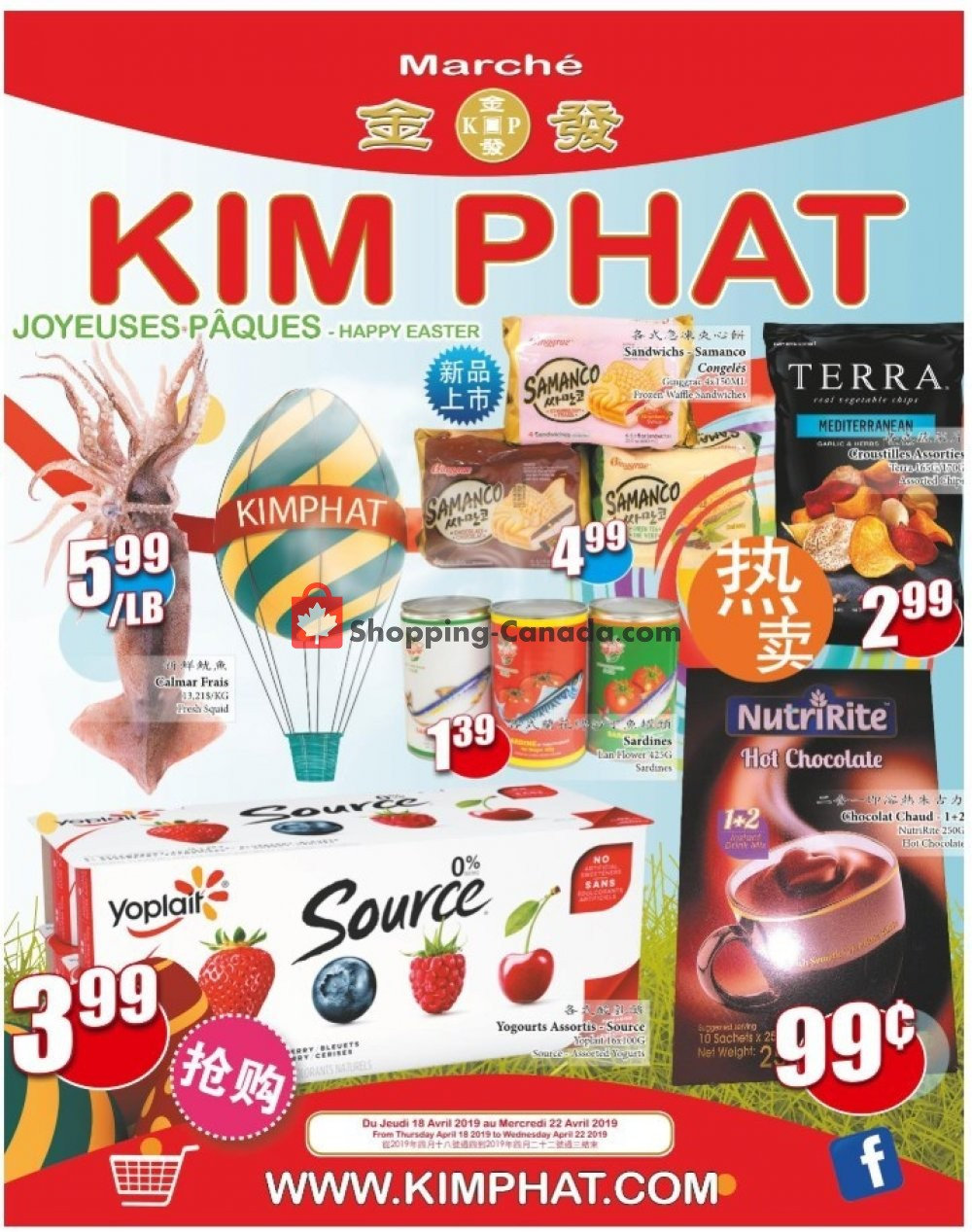 Flyer Kim Phat Canada - from Thursday April 18, 2019 to Monday April 22, 2019