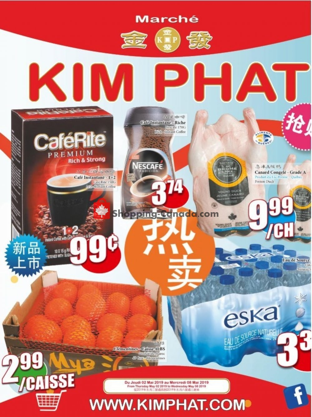 Flyer Kim Phat Canada - from Thursday May 2, 2019 to Wednesday May 8, 2019
