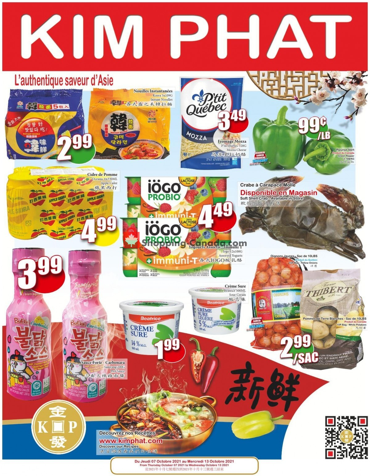 Flyer Kim Phat Canada - from Thursday October 7, 2021 to Wednesday October 13, 2021