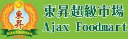 Ajax Foodmart logo