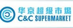 C&C Supermarket