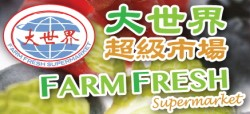 Farm Fresh Supermarkets logo