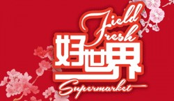 Field Fresh Supermarket