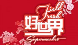 Field Fresh Supermarket logo