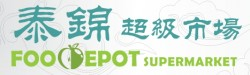 Food Depot Supermarket logo