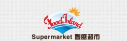 Food Island Supermarket logo