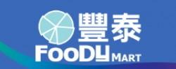 Foodymart logo