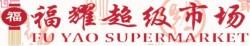 Fu Yao Supermarket logo