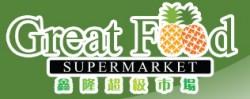 Great Food Supermarket logo
