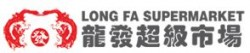 Long Fa Supermarket logo