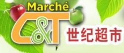 Marche C&T